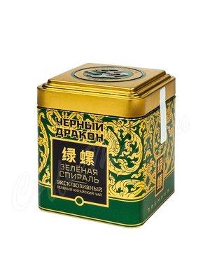 Чай Черный дракон Зеленая спираль 50 г.
