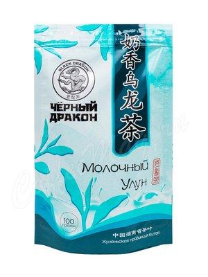 Чай Черный Дракон Молочный улун 100 г.