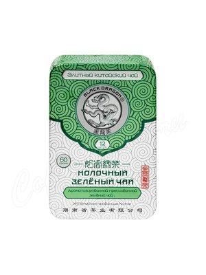 Чай Черный дракон Зеленый молочный прессованный 60г