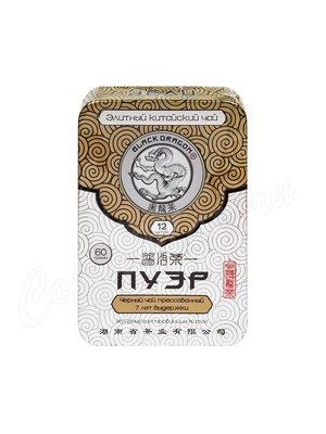 Чай Черный Дракон Прессованный черный Пу Эр 60 г. ж/б