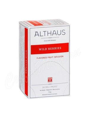 Чай Althaus Wild Berries (Уайлд Бэрриз) фруктовый в пакетиках 20 шт