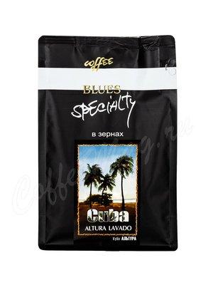 Кофе Блюз Cuba Altura Lavado в зернах 200 г