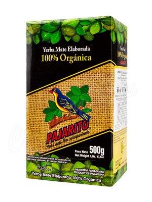 Чай Мате Йерба Pajarito Organica 500 г