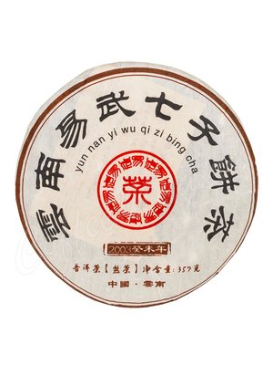 Пуэр Блин Печать Юннаня (шу) 357 г