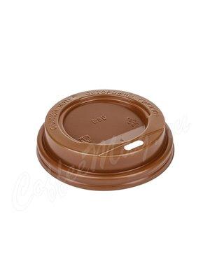 Крышка для стакана Мокко (коричневая) 80 мм (100 шт) 250 мл с питейником