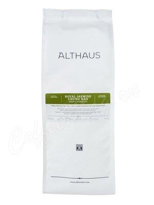 Чай Althaus листовой Royal Jasmine Chung Hao зеленый 250 г