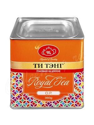 Чай Ти Тэнг черный Королевский 350 г ж.б
