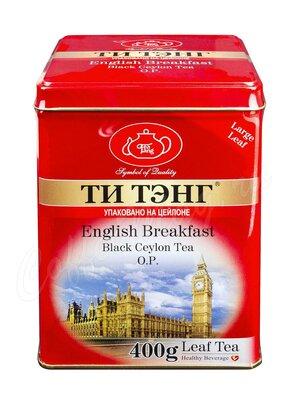 Чай Ти Тэнг Английский завтрак черный 400 г ж.б.