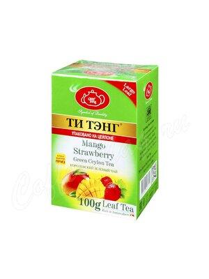 Чай Ти Тэнг Зеленый Манго с Клубникой 100 г