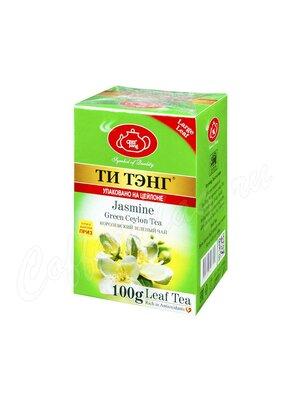 Чай Ти Тэнг Жасмин зеленый 100 г