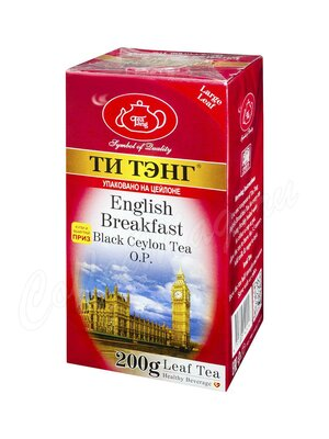 Чай Ти Тэнг Английский завтрак черный 200 г