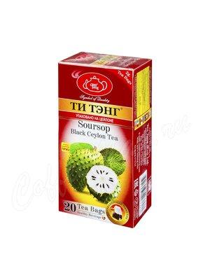 Чай Ти Тэнг Черный Саусоп в пакетиках 20 шт