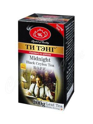 Чай Ти Тэнг черный для полуночников 200 г