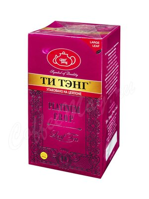 Чай Ти Тэнг Платинум FBOP Черный 200 г