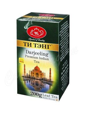 Чай Ти Тэнг черный Дарджилинг 200 г