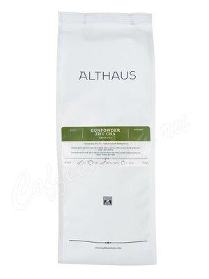 Чай Althaus листовой Gunpowder Zhu Cha зеленый 250 г