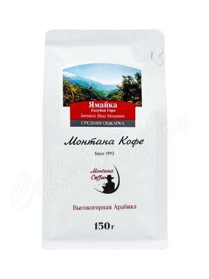 Кофе Montana Ямайка в зернах в 150 гр