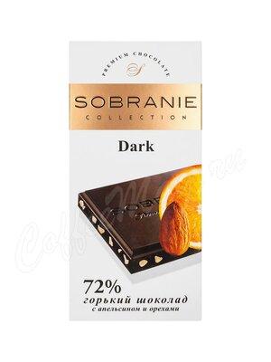 Шоколад Sobranie Горький апельсин с миндалем 90 г