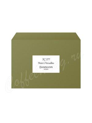 Dammann Подарочный чайный набор № 277/Cofftet № 277