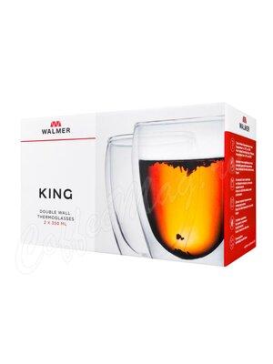 Набор из 2-х термобокалов Walmer King 350 мл