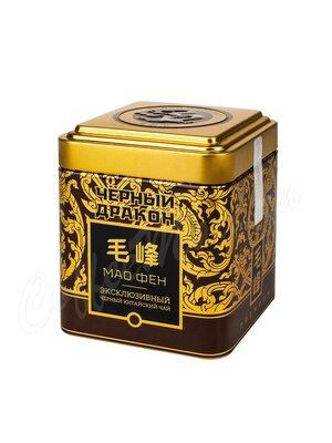 Чай Черный дракон Мао Фен черный 50 г.