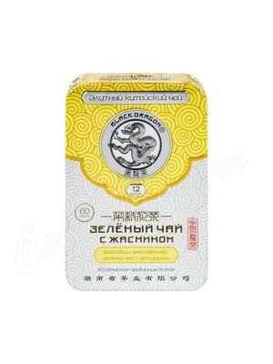 Чай Черный Дракон Прессованный зеленый чай с жасмином 60 г.  ж/б