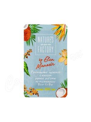 Nature`s own Factory Гречишный шоколад с кокосом 20 г  (ручная работа)