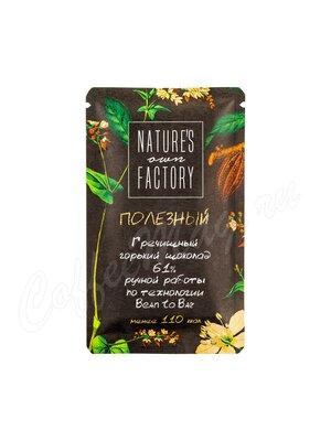 Nature`s own Factory Гречишный шоколад горький 61% 20 г