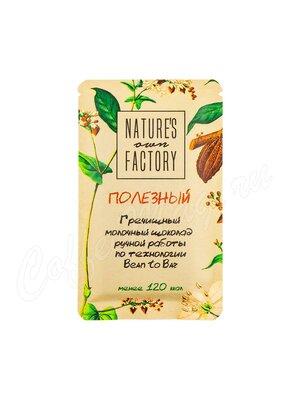 Nature`s own Factory  Гречишный шоколад молочный 20 г (ручная работа)