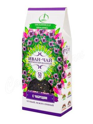Емельяновский Иван-Чай с чабрецом 50 г