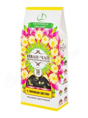 Емельяновский Иван-Чай листовой ферментированный с липовым цветом 50 г