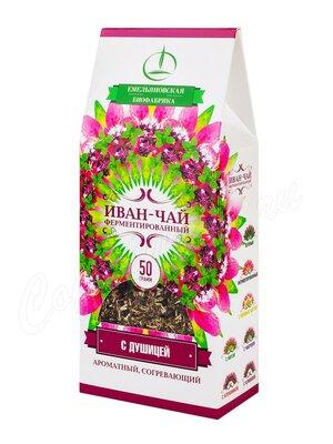 Емельяновский Иван-Чай листовой ферментированный с душицей 50 г