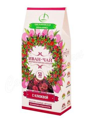 Емельяновский Иван-чай  с клюквой 50 г