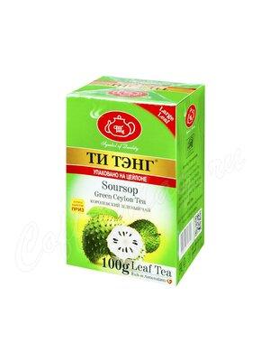 Чай Ти Тэнг Зеленый Саусеп 100 г