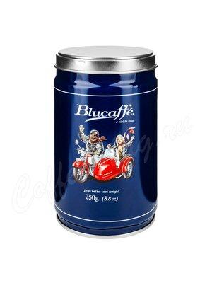 Кофе Lucaffe молотый Blucaffe 250 г  ж.б.
