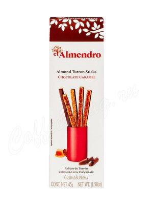 El Almendro Хрустящий миндальный туррон с шоколадом (палочки) 45 г