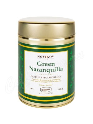 Чай Ronnefeldt Novikov Green Naranquilla / Зеленая Наранхилла 100 г