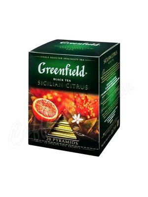 Чай Greenfield Sicilian Citrus черный в пирамидках 20 шт.