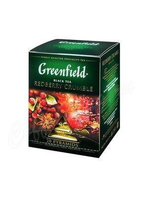 Чай Greenfield Redberry Crumble черный в пирамидках 20 шт.