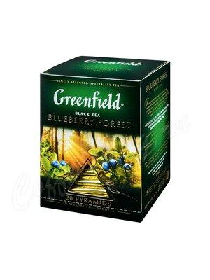 Чай Greenfield Blueberry Forest черный в пирамидках 20 шт.