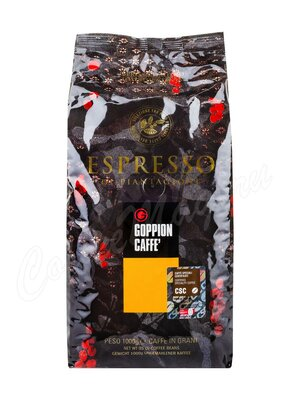 Кофе Goppion Caffe в зернах Espresso Italiano 1 кг