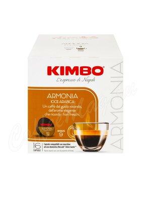 Кофе Kimbo Dolce Gusto Armonia 16 капсул