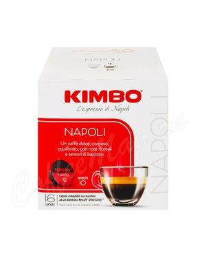 Кофе Kimbo Dolce Gusto Napoli 16 капсул
