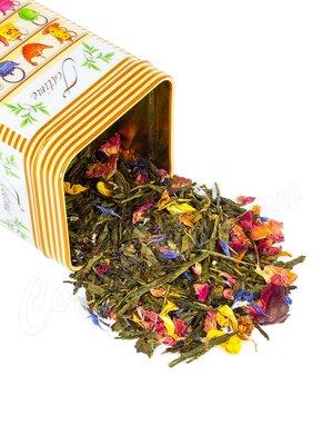 Зеленый чай Моргентау