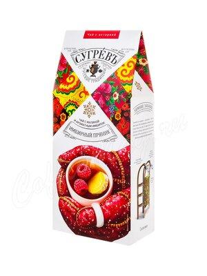 Чай Сугревъ Имбирный пряник черный с малиной и имбирем 50 г
