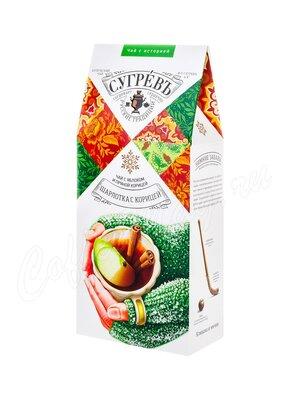 Чай Сугревъ Шарлотка черный с корицей с яблоком и корицей 60 г