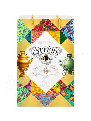 Подарочный набор чая Сугревъ в пакете (сумка) 6 видов по 25 г
