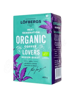Кофе Lofbergs  Organic Medium Roast молотый 450 г