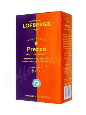 Кофе Lofbergs Prezzo молотый 500 гр