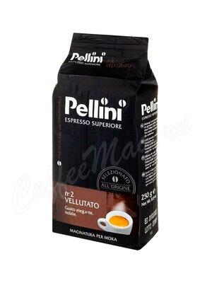 Кофе Pellini Moka Vellutato №2 молотый 250 г